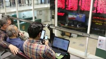 خروج هزاران میلیارد سرمایه از بورس ایران به سمت ارز مجازی