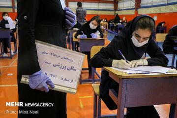 شرایط برگزاری امتحانات حضوری دانشآموزان پایه نهم و دوازدهم اعلام شد / در هر کلاس دو نفر