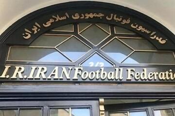 شستا: اقدامات ما علیه فدراسیون فوتبال بود/  هیچ طلبی از پرسپولیس نداریم