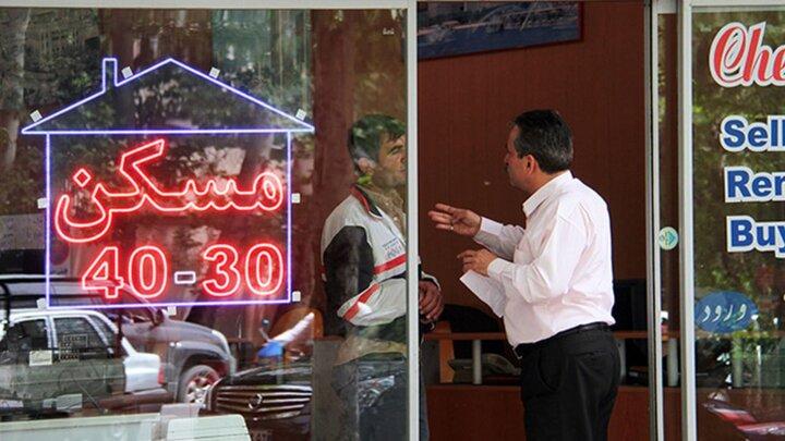 با ۱.۵ تا ۲ میلیارد در کدام مناطق تهران می توان خانه خرید؟ / جدول