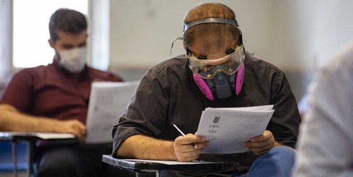 کنکور ۱۴۰۰ در تاریخ مقرر برگزار میشود/ آزمون کارشناسی ارشد چه زمانی برگزار میشود؟