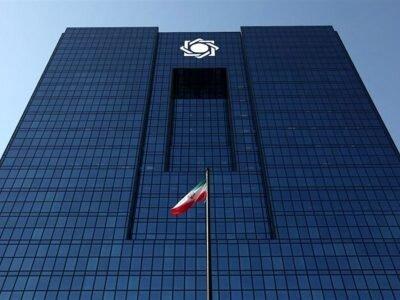 هشدار بانک مرکزی به مردم درباره رمزارزها