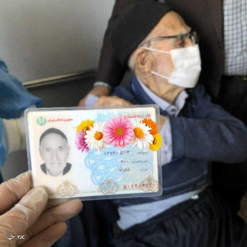 پیرمرد ۱۲۴ ساله شازندی واکسن کرونا زد