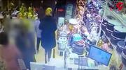 لحظه دزدی خانوادگی از فروشگاه در گلپایگان توسط مادر برزگ و فرزندانش / فیلم