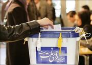 ۲۱ اردیبهشت، زمان آغاز ثبتنام کاندیداهای انتخابات ریاستجمهوری