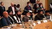 برگزاری نشست صلح استانبول در خرداد