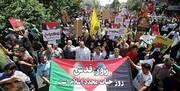 وزارت امور خارجه به مناسبت روز جهانی قدس بیانیه صادر کرد