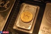 سکه گران شد / قیمت انواع سکه و طلا ۱۶ اردیبهشت ۱۴۰۰