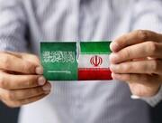 جزییات جدید از مذاکرات ایران و عربستان در بغداد / بن سلمان تمایل زیادی به حل مشکلات با تهران به صورت دو جانبه دارد