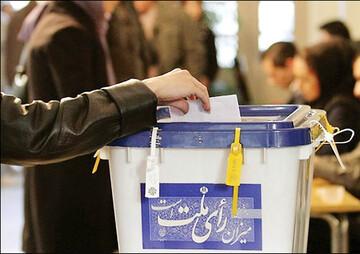 اصلاحطلبان باید قید انتخابات را بزنند / امید کیهان به تشتت کاندیداهای اصلاحات