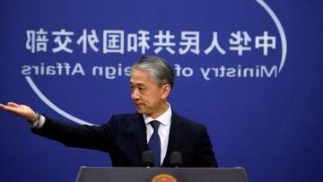 انتقاد پکن از بیانیه ضد چینی نشست گروه ۷