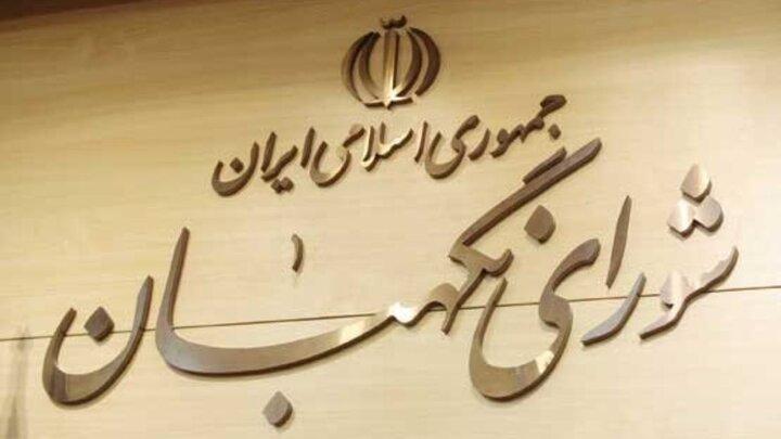 تغییر قانون در دقیقه ۹۰؛ جبهه اصلاحات بیانیه اعتراضی میدهد