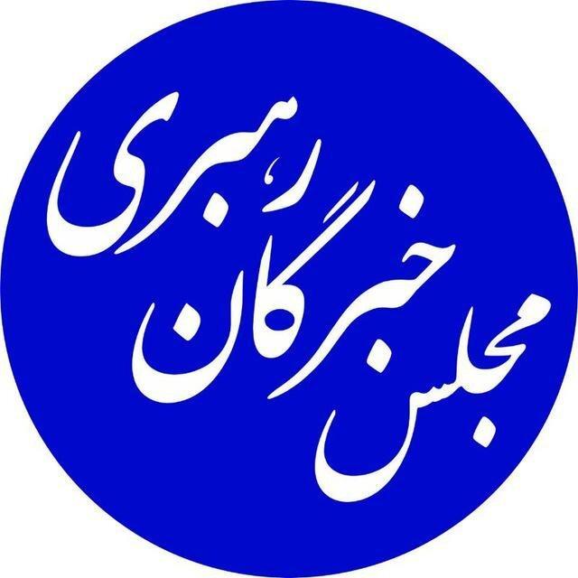 بیانیه دبیرخانه مجلس خبرگان به مناسبت روز قدس / آزادگان جهان اجازه پاککردن جنایات رژیم سفاک صهیونیستی را نخواهند داد
