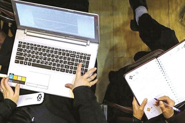 بسته اینترنت سه ماهه اساتید دانشگاه و حوزه تمدید میشود