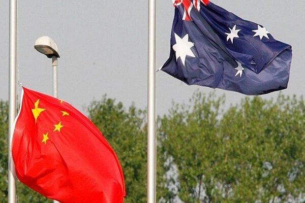 گفتگوهای تجاری چین و استرالیا به حالت تعلیق درآمد