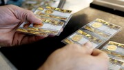 قیمت انواع سکه و طلا ۱۷ اردیبهشت ۱۴۰۰ / جدول