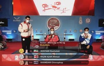 لحظه شکستن رکورد جهان توسط وزنه بردار ایرانی / فیلم