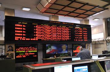 آیا شاخص سهام در کانال مهم ۱/ ۱ میلیون واحدی مجددا حمایت خواهد شد؟