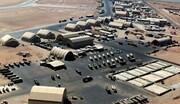 پایگاه عین الاسد هدف حمله پهپادی قرار گرفت