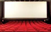 بازگشایی سینماها از امروز / چه فیلمهایی قرار است اکران شوند؟
