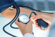 توصیه مهم به مبتلایان فشار خون درباره داروهای مُسکن