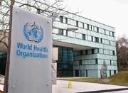 آمریکا: تایوان باید در نشست سازمان بهداشت جهانی حضور داشته باشد