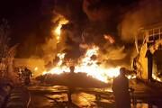 آخرین خبرها از آتشسوزی در شهرک صنعتی لیا قزوین / فیلم