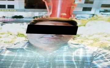 اقدام زشت مرد میانسال با دختر ۳۸ ساله معلول مشهدی