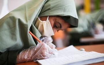 روند کلی کرونا در کشور رو به نزول است / تکلیف برگزاری امتحانات نهایی دانشآموزان مشخص شد