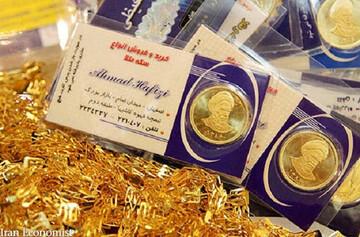 افزایش نرخ سکه در بازار / قیمت انواع سکه و طلا ۱۸ اردیبهشت ۱۴۰۰
