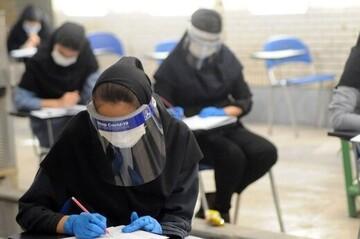 تاریخ برگزاری آزمونهای نیمه اول سال ۱۴۰۰ اعلام شد