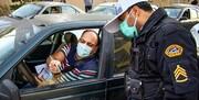 سفرهای «داخل استانی» در عید فطر ممنوع نیست
