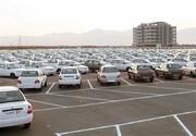 زمان آغاز پیش فروش محصولات سایپا ویژه عید فطر / اسامی خودروها، مبلغ پیشپرداخت و زمان تحویل