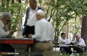 پیشنهاد اصلاح بازنشستگی با ۳۰ سال سابقه بدون شرط سنی به کجا رسید؟