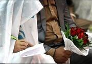 پرداخت وام ۱۰۰ میلیون تومانی به زوجهای زیر ۲۵ سال +  شرایط بازپرداخت