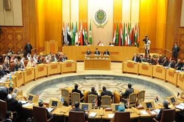 نشست اضطراری اتحادیه عرب تشکیل میشود