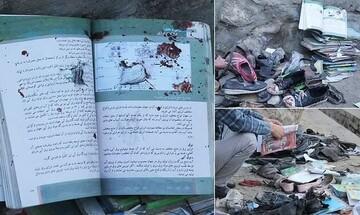 واکنش اتحادیه اروپا و آمریکا به حادثه مدرسه دخترانه در کابل