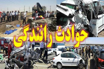 بالاترین علت تصادفات در تهران چیست؟