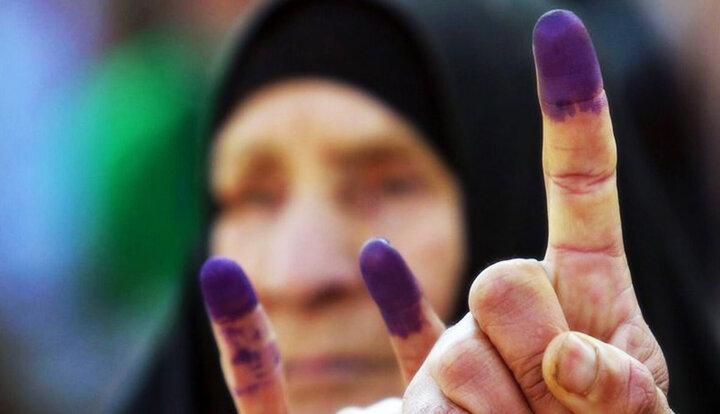 لیست نامزدهای احتمالی انتخابات ریاستجمهوری ۱۴۰۰