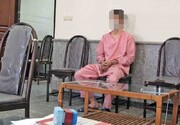 کشف جسد زن جوان تهرانی در چاه یک باغ در جاجرود / خواستگار زن مطلقه بازداشت شد