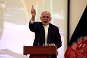 اعلام عزای عمومی در افغانستان