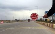 آیا از فردا تردد بین شهرهای یک استان ممنوع است؟