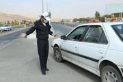 پلیس: تردد بین دو شهر در یک استان ممنوع است
