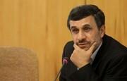 نخستین واکنش احمدی نژاد به مصوبه جدید شورای نگهبان /  آشکارا قانون اساسی را زیر پا میگذارند!