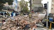ریزش مرگبار ساختمان ۱۱ نفر را به کام مرگ کشاند / فیلم