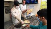 قیمت نان در تهران ۵۰ درصد گران شد!