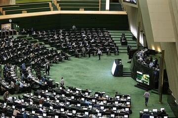 مجلس با تحقیق و تفحص از مرکز بررسیهای استراتژیک ریاستجمهوری موافقت کرد