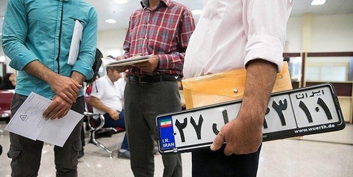 بازگشایی مراکز تعویض پلاک در سراسر کشور
