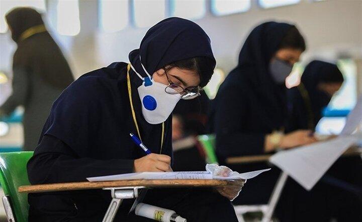 امتحانات دانش آموزان مبتلایان به کرونا چگونه برگزار میشود؟