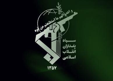 بیانیه سپاه در واکنش به حادثه تروریستی کابل